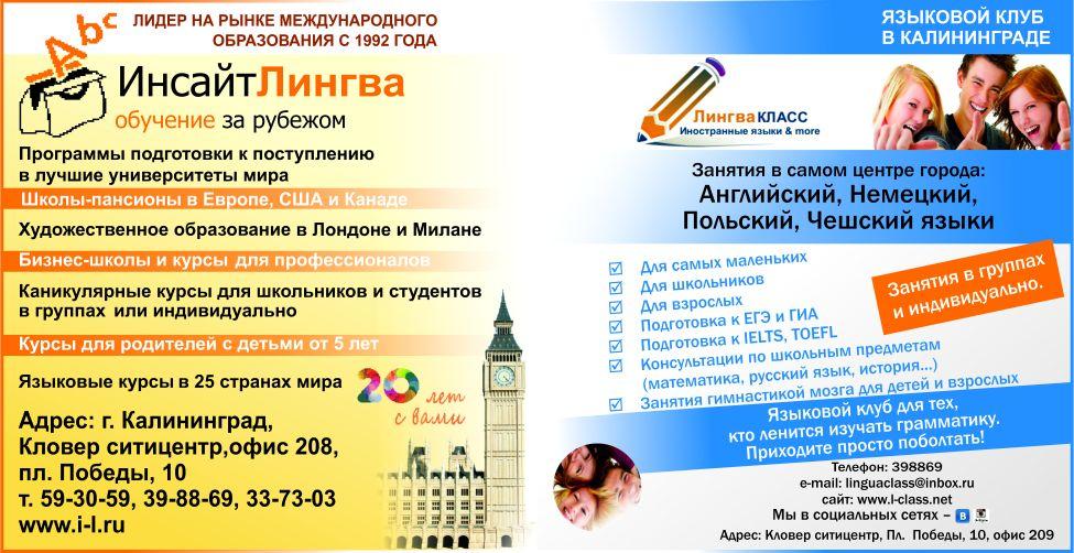 www.i-l.ru