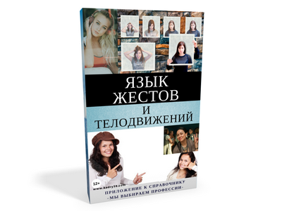 3D_Cover_language