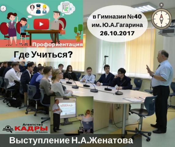 Калининград - Где Учиться? Как Поступить?