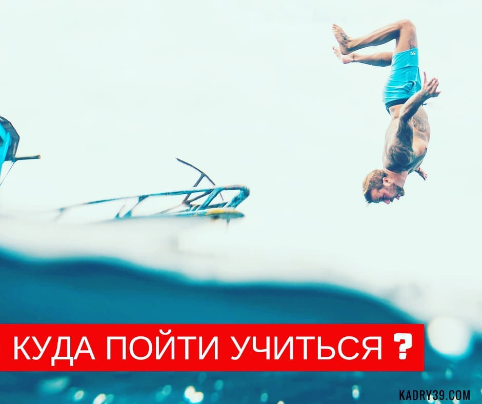Proforientation-Kaliningrad-kadry39- (7)