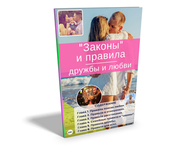 cover_ebook_v2